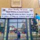 Celebrating 20 years on Race Street